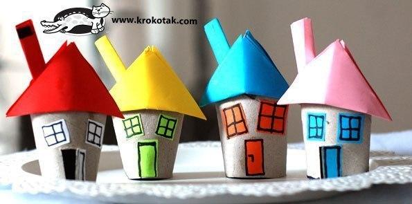 ДОМИКИ ИЗ КАРТОННЫХ РУЛОНЧИКОВ Как сделать оригами - ёлочки смотрите здесь