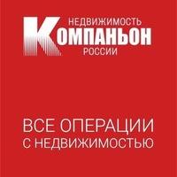 Логотип Компаньон. Недвижимость России
