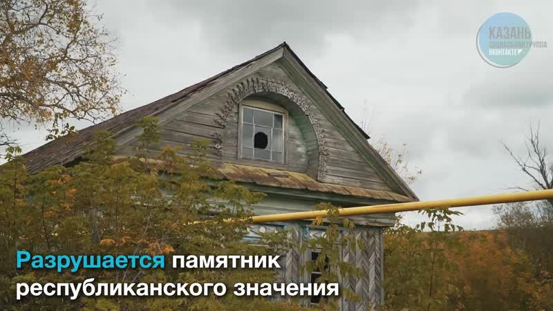 Дом муллы XIX века в селе Кышкар