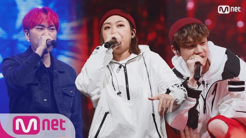 [ENG sub] schoolrapper 3 [6회] 김민규 이영지 - G.O (Feat. 김효은) @2차팀대항전 190329 EP.6