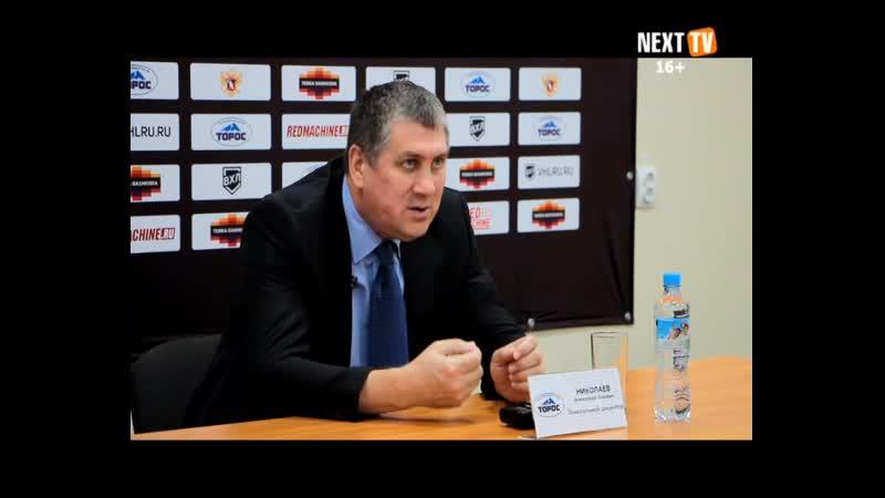 Назначен новый генеральный директор хоккейного клуба «Торос»