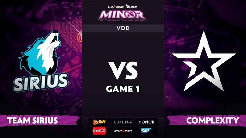 [RU] Team Sirius vs Complexity, Game 1, StarLadder ImbaTV Dota 2 Minor S2 Group Stage
