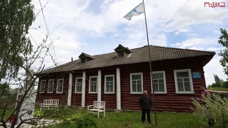 Вахта Александра Волнухина. Как бывший председатель колхоза создает в своей деревне музеи