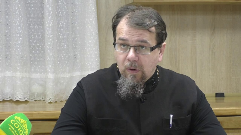 Лекция 5. Новый Завет. Нагорная проповедь (часть1). Отец Константин Корепанов в Успенском Соборе