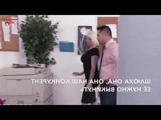 Lisa Ann Johnny Sins Milf (big tits anal brazzers, sex, porno, milf, blowjob, л) инцест трах порно с переводом rus секс sex