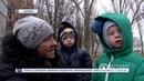 В пожаре сгорело всё имущество Семья из Донецка нуждается в помощи 18 11 2019 Панорама