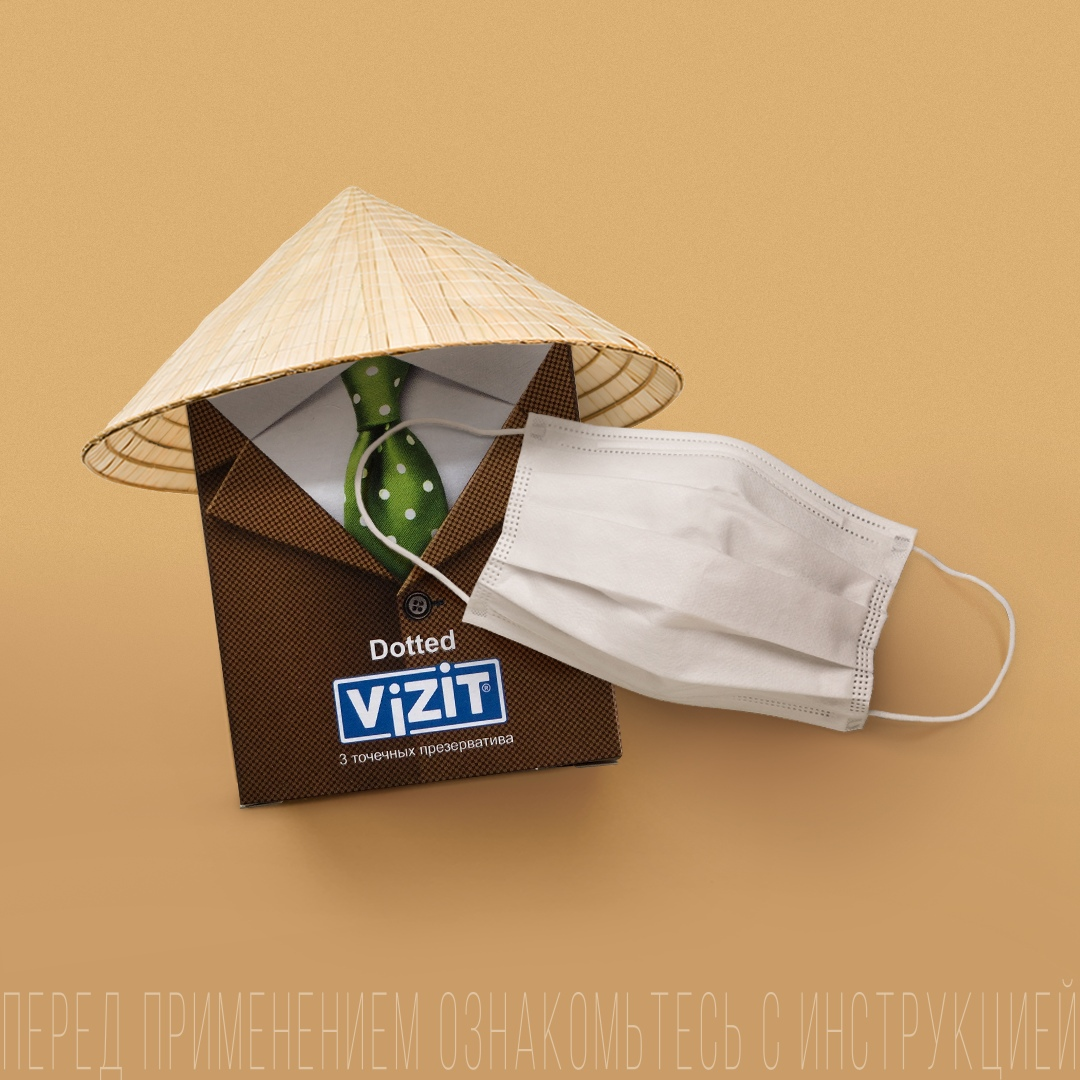 Реклама Vizit «Изолируй заражённых в провинции Ган Дон» из сообщества ВКонтакте