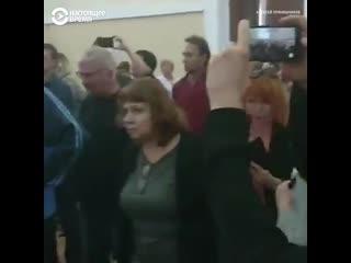 Реакция на приговор суда. Видео без комментариев: