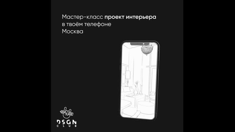 МК дизайн интерьера