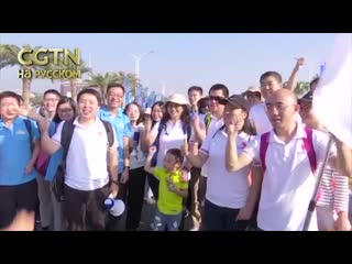 В Чжухае более 40 тыс человек приняли участие в пешем марафоне, посвященном 20-летнему юбилею возвращения ОАР Аомэнь на родину