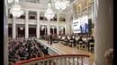 Путин посетил концерт памяти Анатолия Собчака в петербургской филармонии
