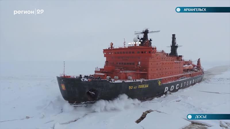 Форум «Судостроение в Арктике» пройдёт в Архангельске