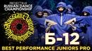 Б-12 ★ BEST PERFORMANCE JUNIORS PRO ★ RDC19 PROJECT818
