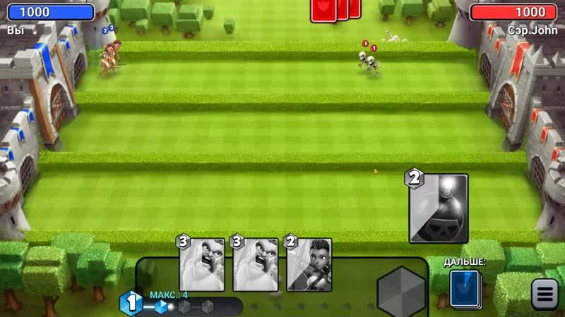 Alexis Play Brawl Stars CarEatsCar3 Agar io Crush C A T S Clone Armies Gameplay