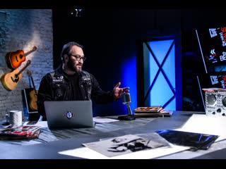 Би Коз: Шура Би-2  о двадцатилетии группы, Истомина и Туманов  о наследии Брата 2, Макс Покровский  о 4 стадиях карантина