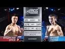 НОКАУТ Владислав Фрезе Россия vs Евгений Смелов Россия 23 03 2019 RCC Boxing Promotions