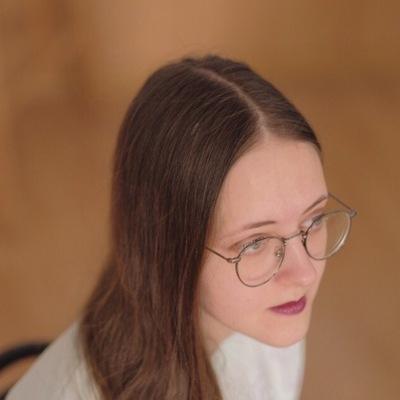 Алиса Гатенян