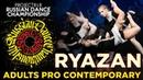 RYAZAN ★ ADULTS PRO CONTEMPORARY CREWS ★ RDC19 PROJECT818