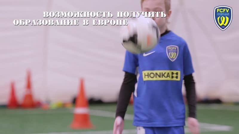 ФК Фаворит Выборг FC Favorit Vyborg