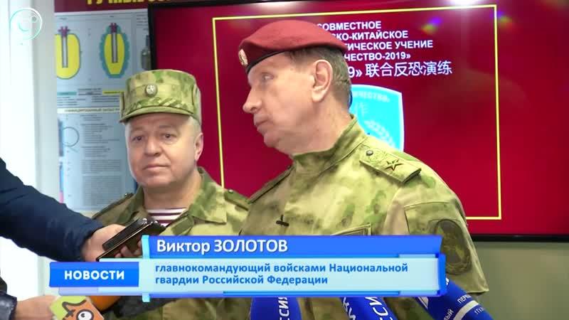 Как российско-китайский спецназ ликвидировал условных террористов в Тогучинском