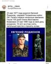 Николай Валуев фото #2