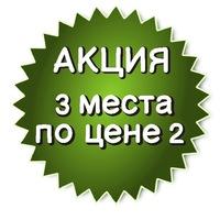Логотип Гора Юрма из Екатеринбурга