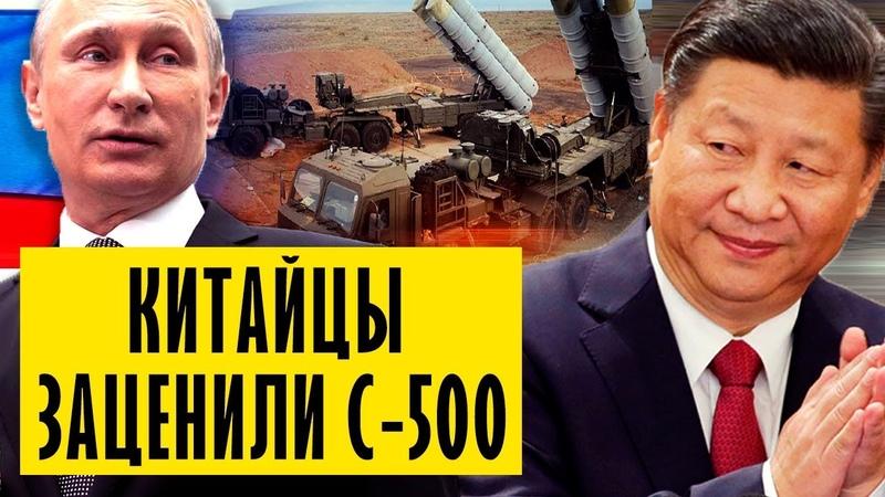 Россия испытала С-500 в Сирии! Такого оружия нет ни у кого в мире