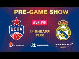CSKAbasket Pre Game. ЦСКА vs. Реал Мадрид