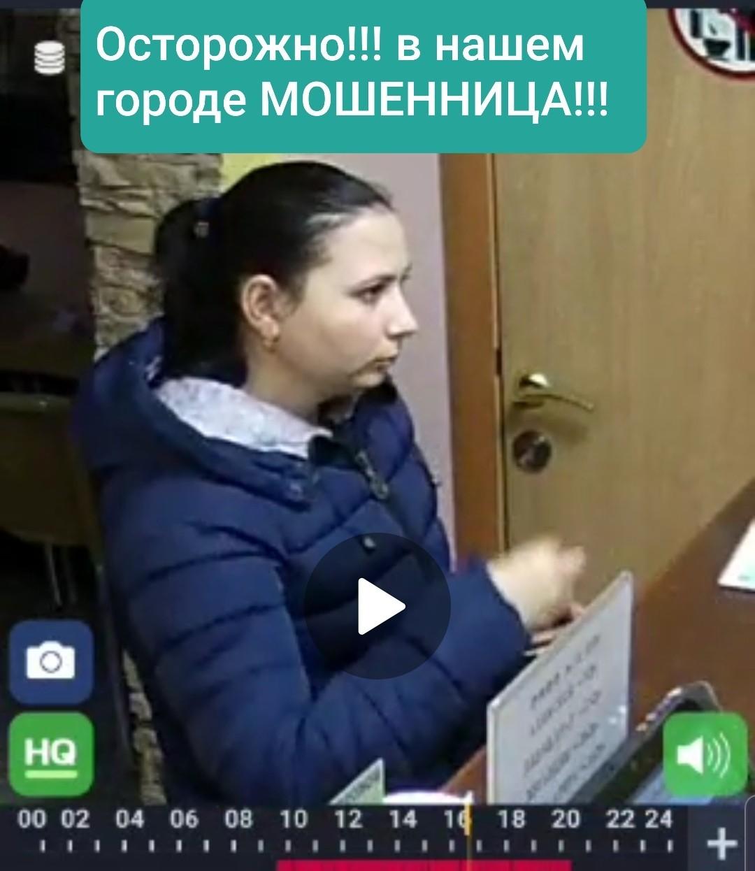 Уважаемые Звенигородцы, будьте бдительны!!! Вот эта дама