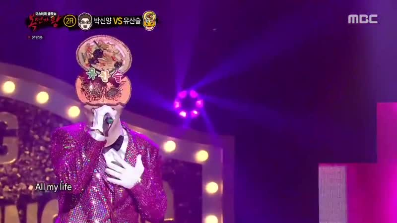 Boy With Luv by BTS was covered on King of Masked Singer. Part 2