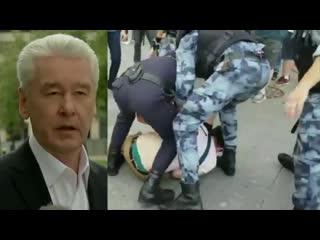 Сергей Собянин поблагодарил ОМОН и Росгвардию