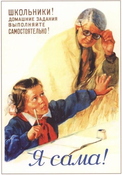 Старые воспитательные плакаты. Очень актуальны и в наше время. Это стоит сохранить.