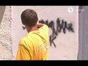 Реклама наркотиков на стенах домов
