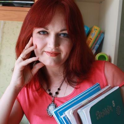 Светлана Куринова