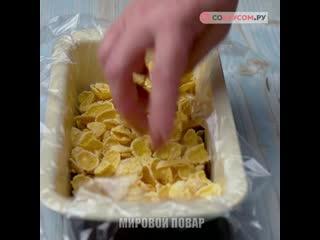 Как приготовить карамельный торт без выпечки