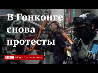 Протесты в Гонконге: почему люди не согласны с законом о госбезопасности