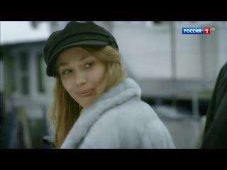 """Мелодрама """"Большие надежды"""" (2020) Новый сериал с 10 февраля"""