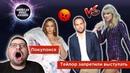 Тейлор Свифт ЗАПРЕЩАЮТ выступать на премии AMA 2019 Бейонсе войдет в историю