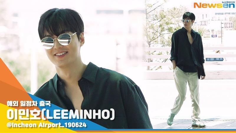 이민호(LEEMINHO), '자비 없는 살인 미소' [NewsenTV]