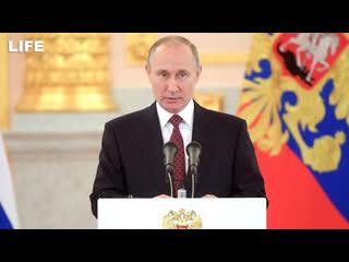 Путин вручает премии молодым учёным