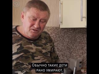 Ветеран войны в Чечне растит дочь с ДЦП на 200 рублей в день