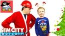 🎄 SIMCITY BUILDIT — встречаем Новый год и украшаем ёлку в Картонка Сити. Жестянка новые серии