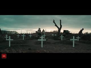 Kings man: Начало | Официальный трейлер 2