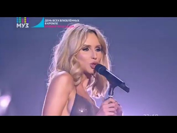 Loboda К черту любовь To Hell With Love The Kremlin Palace Moscow Main Stage Valentine's Day 2017