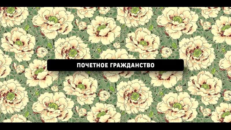 Артемий Лебедев Мать поговорила с умершей дочерью Прокурор закопал жену в огороде Cбежал от полиции по льду