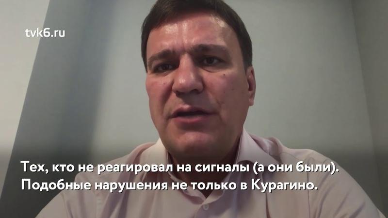 Константин СЕНЧЕНКО: «Трагедии бы не было, если бы государство работало»