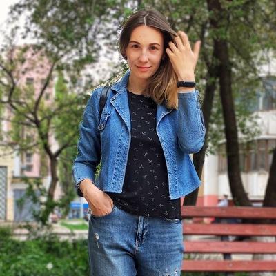 Анюта Иванашкина