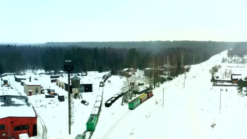 Каринская железная дорога