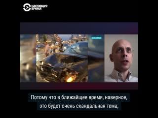 Как в России судят за пьяное вождение