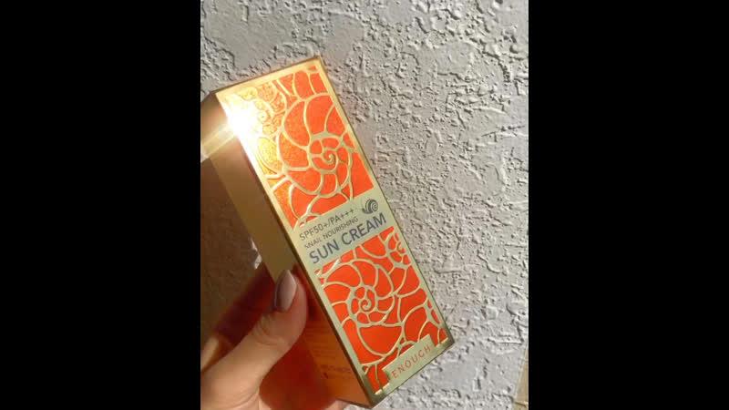 Крем с муцином улитки SPF50 PA Snail Nourishing Sun Cream от Enough